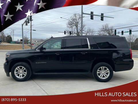 2020 Chevrolet Suburban for sale at Hills Auto Sales in Salem AR