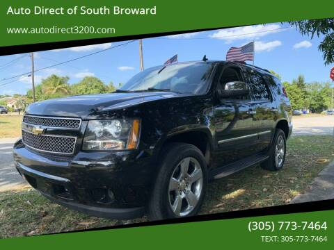 2011 Chevrolet Tahoe for sale at Auto Direct of South Broward in Miramar FL