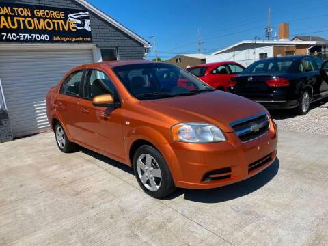 2007 Chevrolet Aveo for sale at Dalton George Automotive in Marietta OH