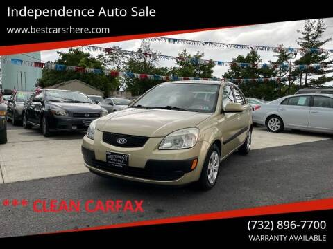 2009 Kia Rio for sale at Independence Auto Sale in Bordentown NJ