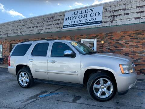 2007 Chevrolet Tahoe for sale at Allen Motor Company in Eldon MO