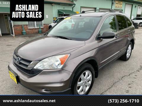 2011 Honda CR-V for sale at ASHLAND AUTO SALES in Columbia MO