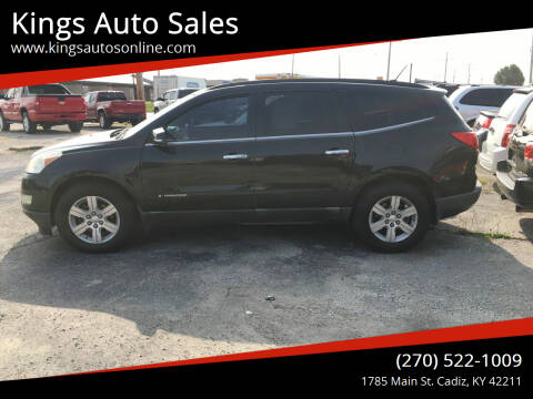 2009 Chevrolet Traverse for sale at Kings Auto Sales in Cadiz KY