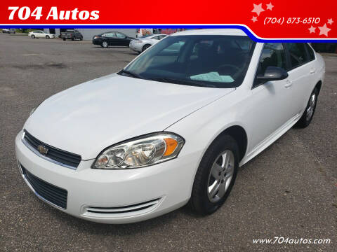 2010 Chevrolet Impala for sale at 704 Autos in Statesville NC