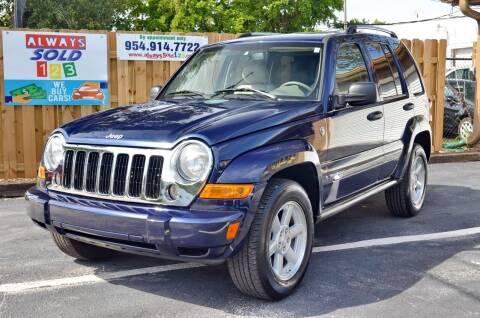 2006 Jeep Liberty for sale at ALWAYSSOLD123 INC in Fort Lauderdale FL
