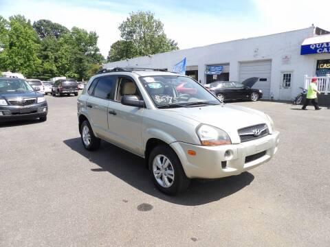 2009 Hyundai Tucson for sale at United Auto Land in Woodbury NJ