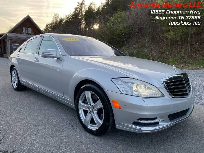 2010 Mercedes-Benz S-Class for sale at Armenia Motors in Seymour TN