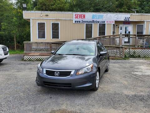 2009 Honda Accord for sale at Seven and Below Auto Sales, LLC in Rockville MD