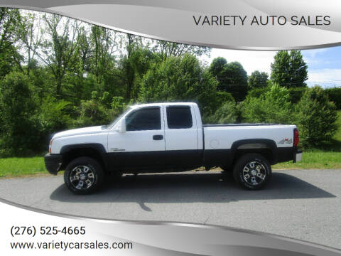 2007 Chevrolet Silverado 2500HD Classic for sale at Variety Auto Sales in Abingdon VA