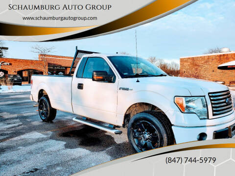 2012 Ford F-150 for sale at Schaumburg Auto Group in Schaumburg IL