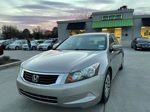 2009 Honda Accord for sale at Cross Motor Group in Rock Hill SC