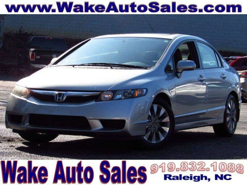 2011 Honda Civic for sale at Wake Auto Sales Inc in Raleigh NC