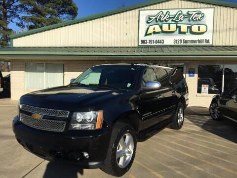 2014 Chevrolet Suburban for sale at ARKLATEX AUTO in Texarkana TX