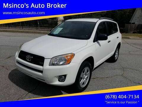 2012 Toyota RAV4 for sale at Msinco's Auto Broker in Snellville GA