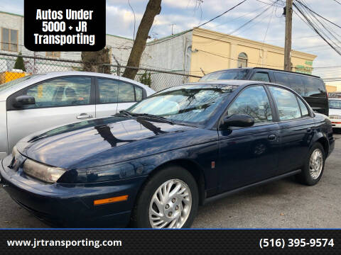 1998 Saturn S-Series for sale at Autos Under 5000 + JR Transporting in Island Park NY