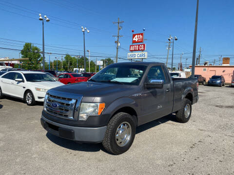 2010 Ford F-150 for sale at 4th Street Auto in Louisville KY
