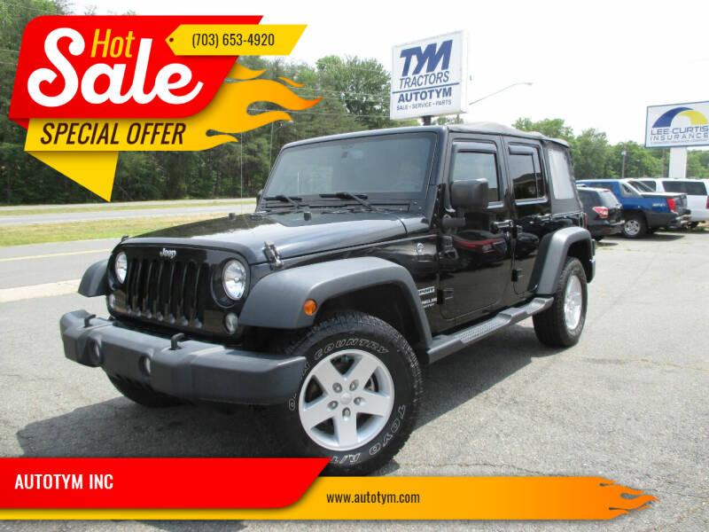 2017 Jeep Wrangler Unlimited for sale in Fredericksburg, VA