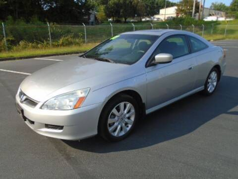 2007 Honda Accord for sale at Atlanta Auto Max in Norcross GA
