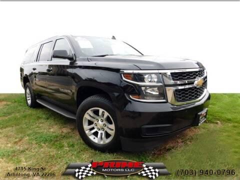 2017 Chevrolet Suburban for sale at PRIME MOTORS LLC in Arlington VA