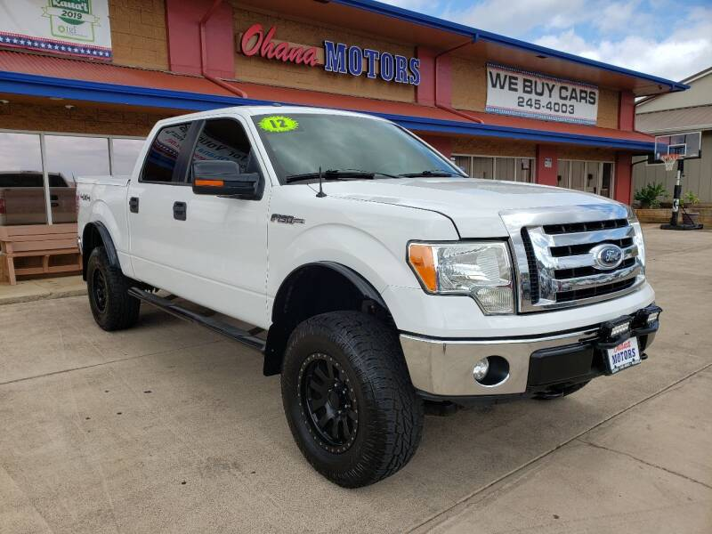 2012 Ford F-150 for sale at Ohana Motors - Lifted Vehicles in Lihue HI