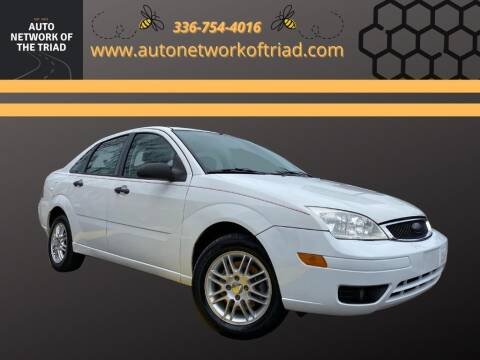 2007 Ford Focus for sale at Auto Network of the Triad in Walkertown NC