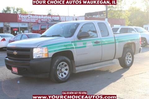 2008 Chevrolet Silverado 1500 for sale at Your Choice Autos - Waukegan in Waukegan IL
