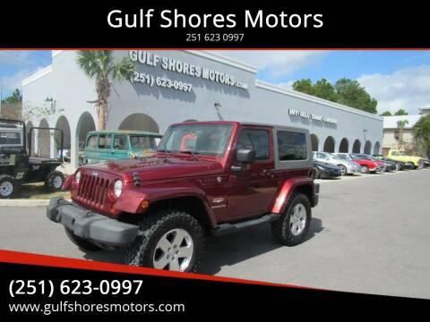 2009 Jeep Wrangler for sale at Gulf Shores Motors in Gulf Shores AL