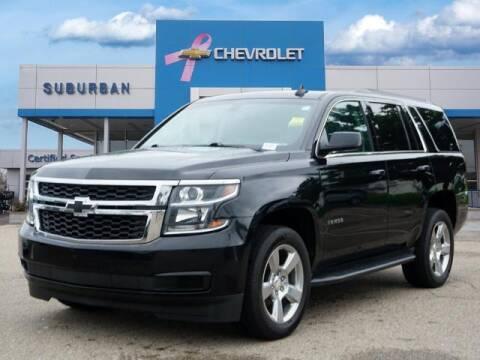 2018 Chevrolet Tahoe for sale at Suburban Chevrolet of Ann Arbor in Ann Arbor MI