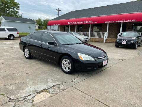 2007 Honda Accord for sale at Taylor Auto Sales Inc in Lyman SC