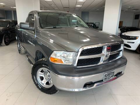 2012 RAM Ram Pickup 1500 for sale at Auto Mall of Springfield in Springfield IL