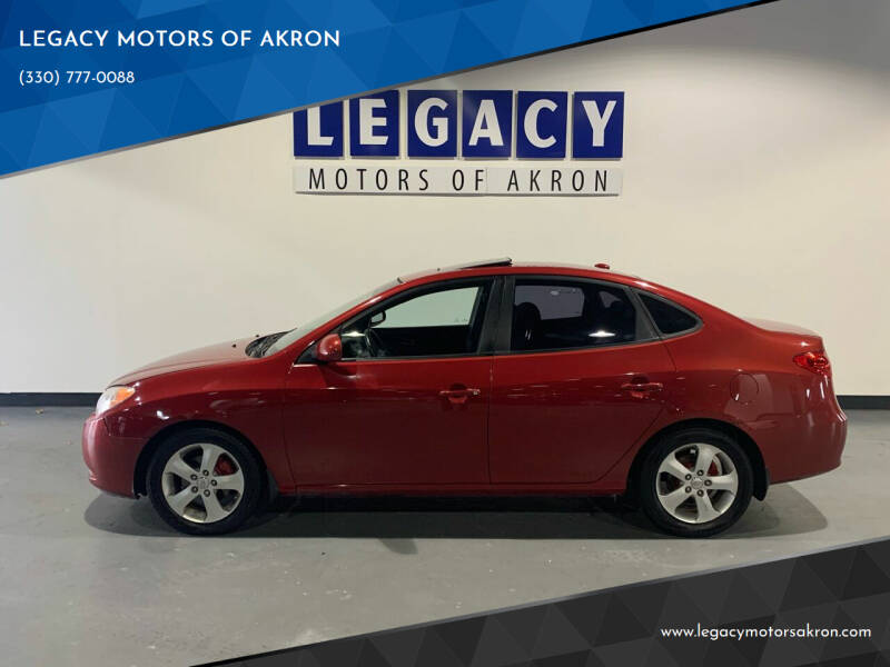2008 Hyundai Elantra for sale at LEGACY MOTORS OF AKRON in Akron OH