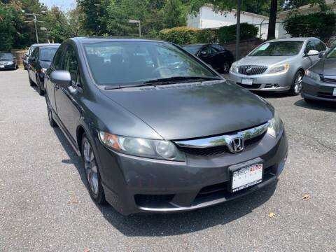 2009 Honda Civic for sale at Direct Auto Access in Germantown MD