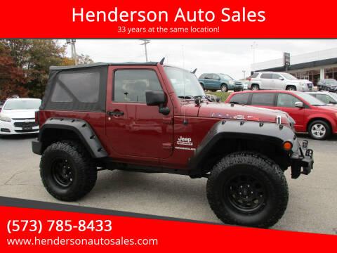 2010 Jeep Wrangler for sale at Henderson Auto Sales in Poplar Bluff MO