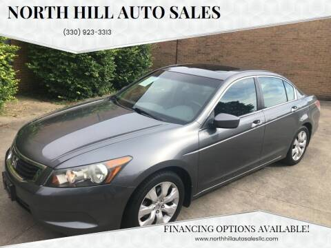 2009 Honda Accord for sale at North Hill Auto Sales in Akron OH