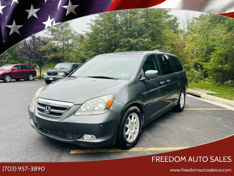 2007 Honda Odyssey for sale at Freedom Auto Sales in Chantilly VA