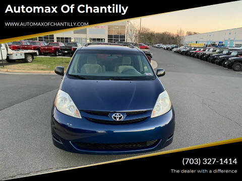 2006 Toyota Sienna for sale at Automax of Chantilly in Chantilly VA