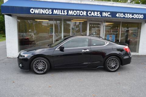 2008 Honda Accord for sale at Owings Mills Motor Cars in Owings Mills MD