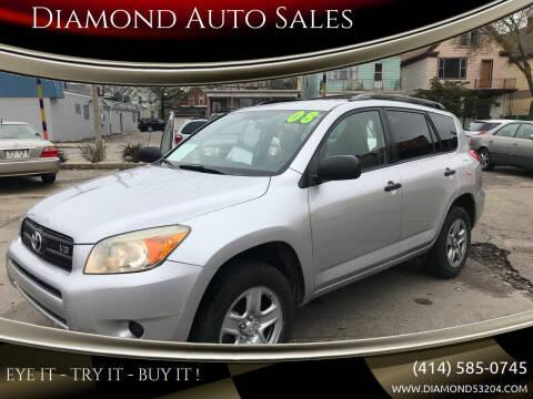 2008 Toyota RAV4 for sale at Diamond Auto Sales in Milwaukee WI