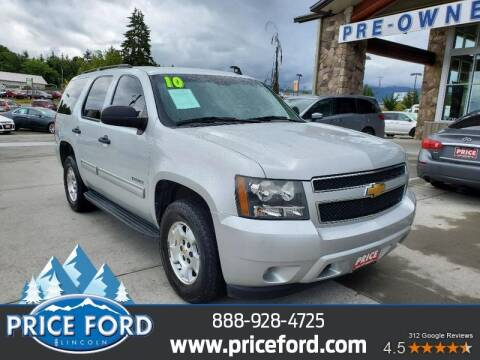 2010 Chevrolet Tahoe for sale at Price Ford Lincoln in Port Angeles WA