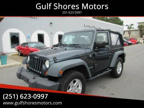2008 Jeep Wrangler for sale at Gulf Shores Motors in Gulf Shores AL
