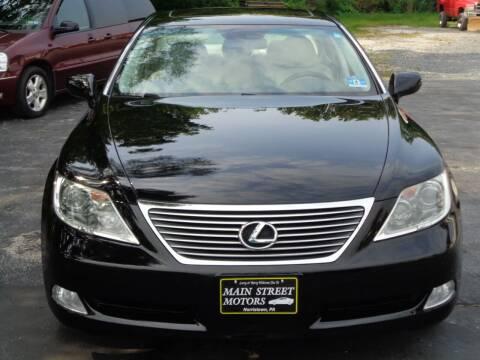 2009 Lexus LS 460 for sale at MAIN STREET MOTORS in Norristown PA