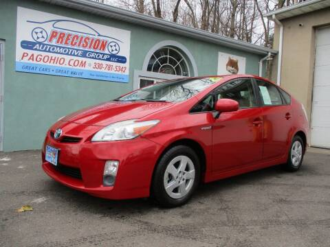 2010 Toyota Prius for sale at Precision Automotive Group in Youngstown OH