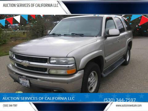 2003 Chevrolet Tahoe for sale at AUCTION SERVICES OF CALIFORNIA in El Dorado CA