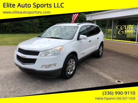 2009 Chevrolet Traverse for sale at Elite Auto Sports LLC in Wilkesboro NC