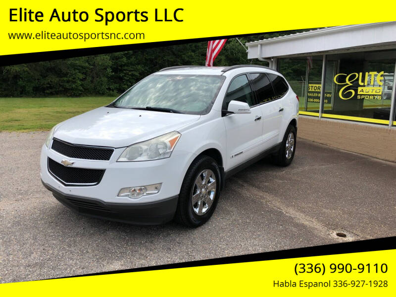 2009 Chevrolet Traverse LT