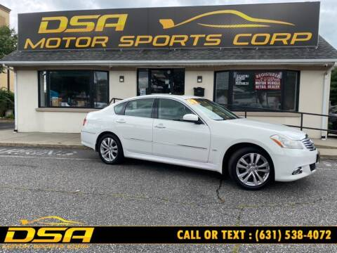 2009 Infiniti M35 for sale at DSA Motor Sports Corp in Commack NY