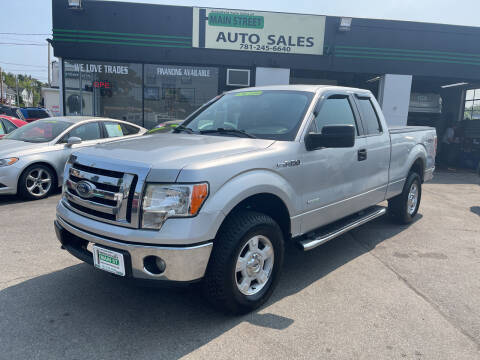 2011 Ford F-150 for sale at Wakefield Auto Sales of Main Street Inc. in Wakefield MA