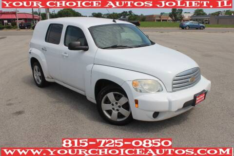 2009 Chevrolet HHR for sale at Your Choice Autos - Joliet in Joliet IL