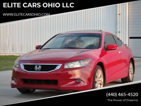 2008 Honda Accord for sale at ELITE CARS OHIO LLC in Solon OH