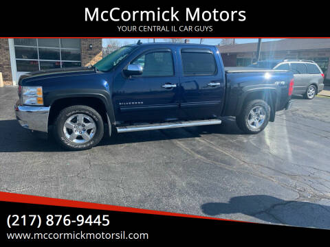 2012 Chevrolet Silverado 1500 for sale at McCormick Motors in Decatur IL